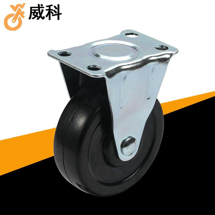定向脚轮3寸餐车手推车轮子固定实心橡胶轮家具通用配件
