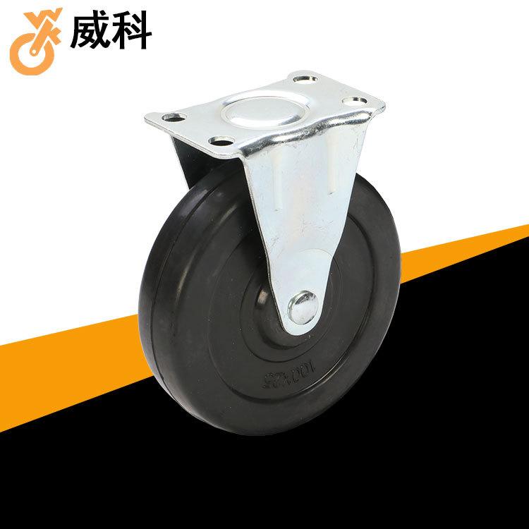 轻型4寸橡胶扁轮展示架专用轮胶轮固定平板脚轮厂家直销