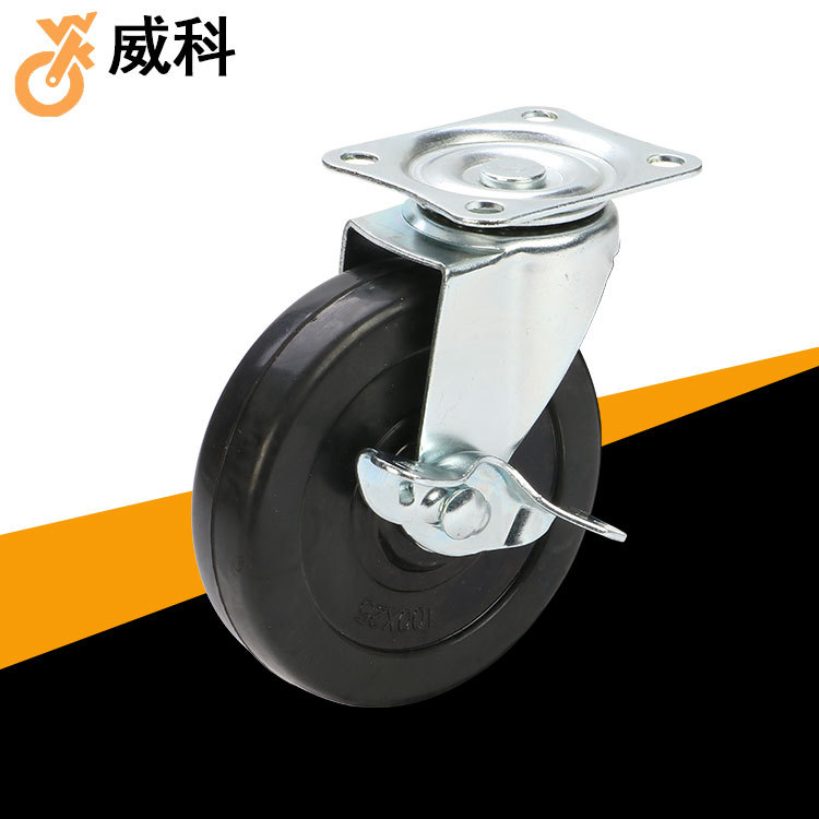 万向轮配件4寸橡胶刹车脚轮静音轮板转向手拉车轮子脚轮厂家