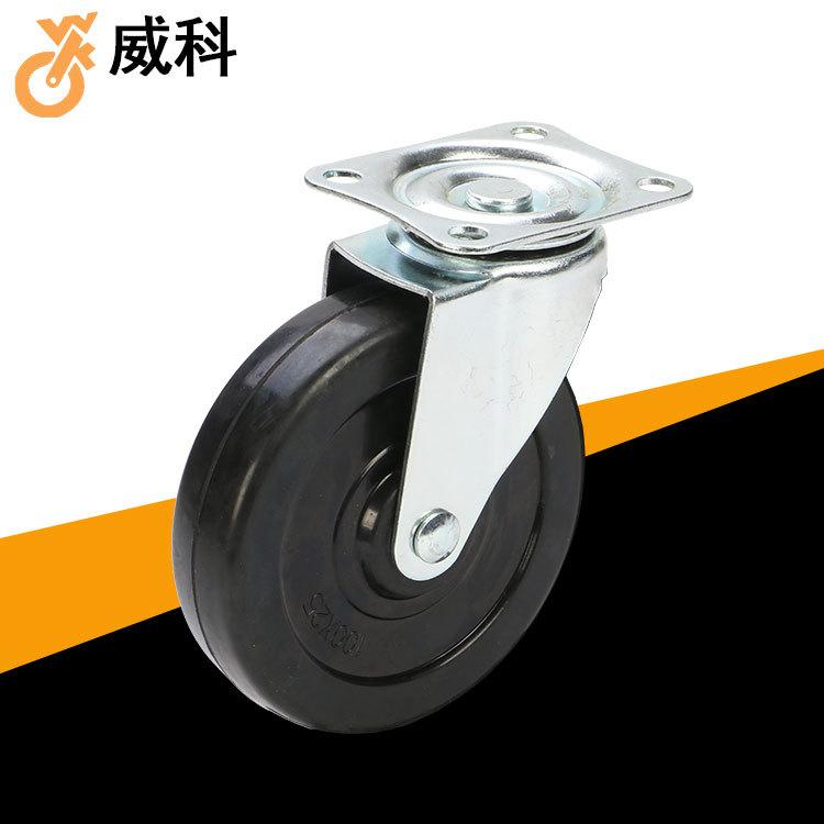 轻型4寸橡胶脚轮直径100mm 超市手推车配件平底万向轮大量现货