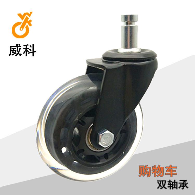 厂家直销办公槣万向轮黑色3寸插杆PU电泳万向透明轮11x22